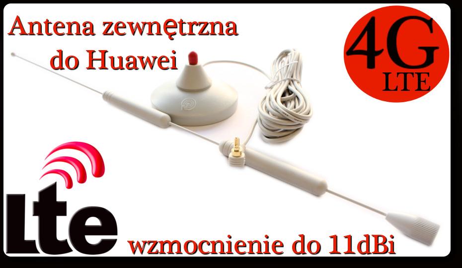 Huawei e3372 антенна